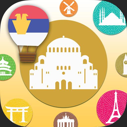 Android aplikacija Learn & Read Serbian Words