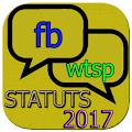 ستاتيات فيس بوك 2017