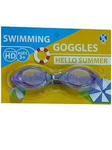 Очки для плавания, D0002/10085