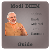 Modi BHIM Guide APK for Bluestacks