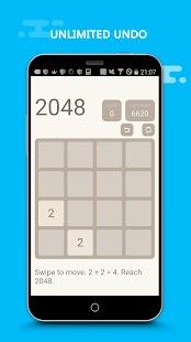 2048 Plus PC