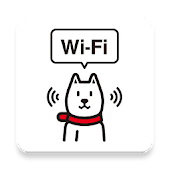 Download Wi-Fiスポット設定 APK to PC
