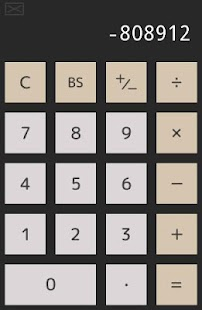 plain calculator - screenshot