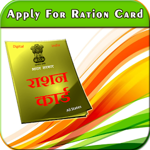 Download Apply Ration Card Online For PC Windows and Mac