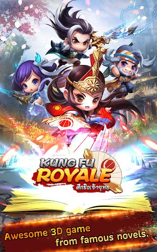 Kung Fu Royale