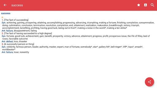 Webster's Dictionary+Thesaurus screenshot 17