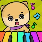 Bimi Boo Tunes 2.9.4