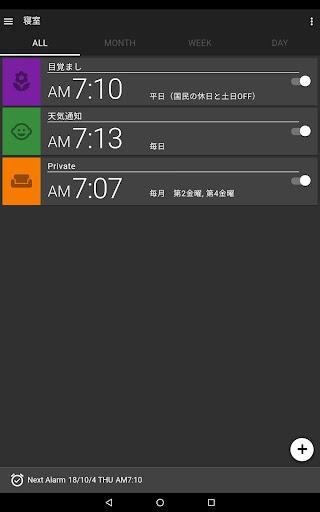 Link Time App screenshot 11