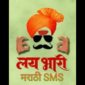 Lay Bhari Marathi SMS APK for Ubuntu