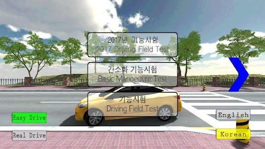 운전면허 기능시험 이미지[1]