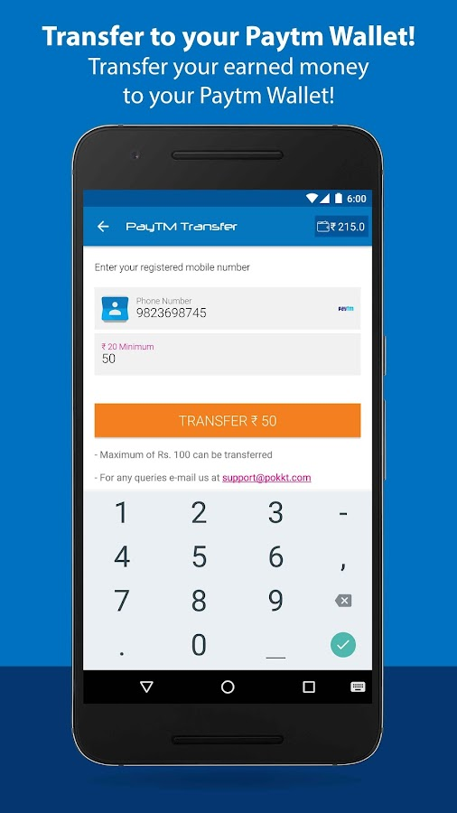 Free Mobile Recharge Screenshot 3