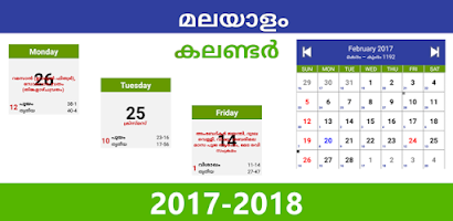 Malayalam Calendar 2018 - Android app on AppBrain