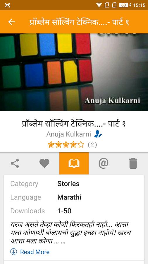 rathi ebook torrent - free downloads