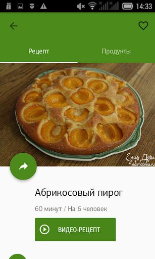 Чуррос юлии высоцкой