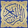 Quran 7m golden