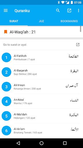 Quranku - Al Quran Indonesia and English screenshot 1