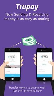 UPI Money Transfer – Trupay APK for Bluestacks