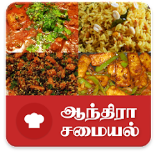 Andhra Recipes Collections