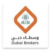 Dubai Brokers APK for Bluestacks