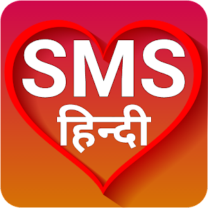 FreshSMS - Hindi SMS Daily New For PC (Windows & MAC)