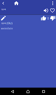 Gujarati Dutch dictionary - screenshot