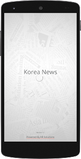 Korea Newspapers : Official - screenshot