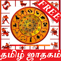 Tamil Jathagam APK for Bluestacks