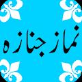 App Nimaz e Janaza APK for Kindle
