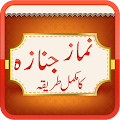 App Nimaz E Janaza Ka Tariqa APK for Kindle