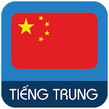 Hoc tieng Trung - Chinese