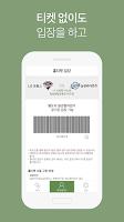 Screenshot of TicketLink