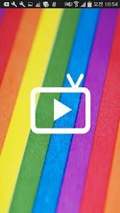 무지개티비-각양각색 티비 다시보기 이미지[1]
