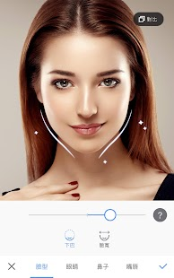 Meitu-beauty camera, selfie drawing &photo editor Screenshot