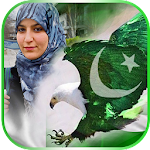 Pakistan Independence Day 2017 Photo Frames Icon