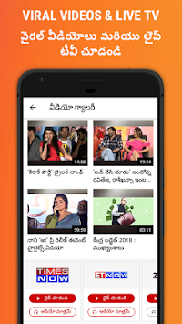 India News - Breaking News APK screenshot thumbnail 3