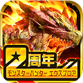 Game モンスターハンター エクスプロア apk for kindle fire