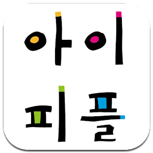 Download 아이피플미술 For PC Windows and Mac