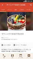 Screenshot of Gourmet Navigator