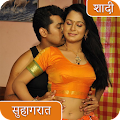 Suhagrat Ki Raat Ki Videos APK for Bluestacks
