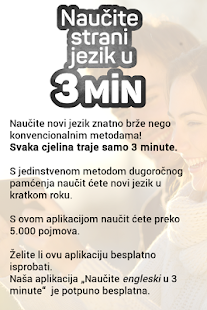 Naučite tuniški u 3 minute - screenshot