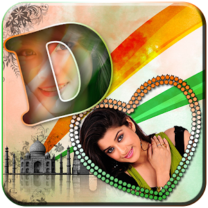Download 3D India Flag Letter PF for Android