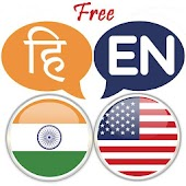 Hindi English Translator APK for Ubuntu