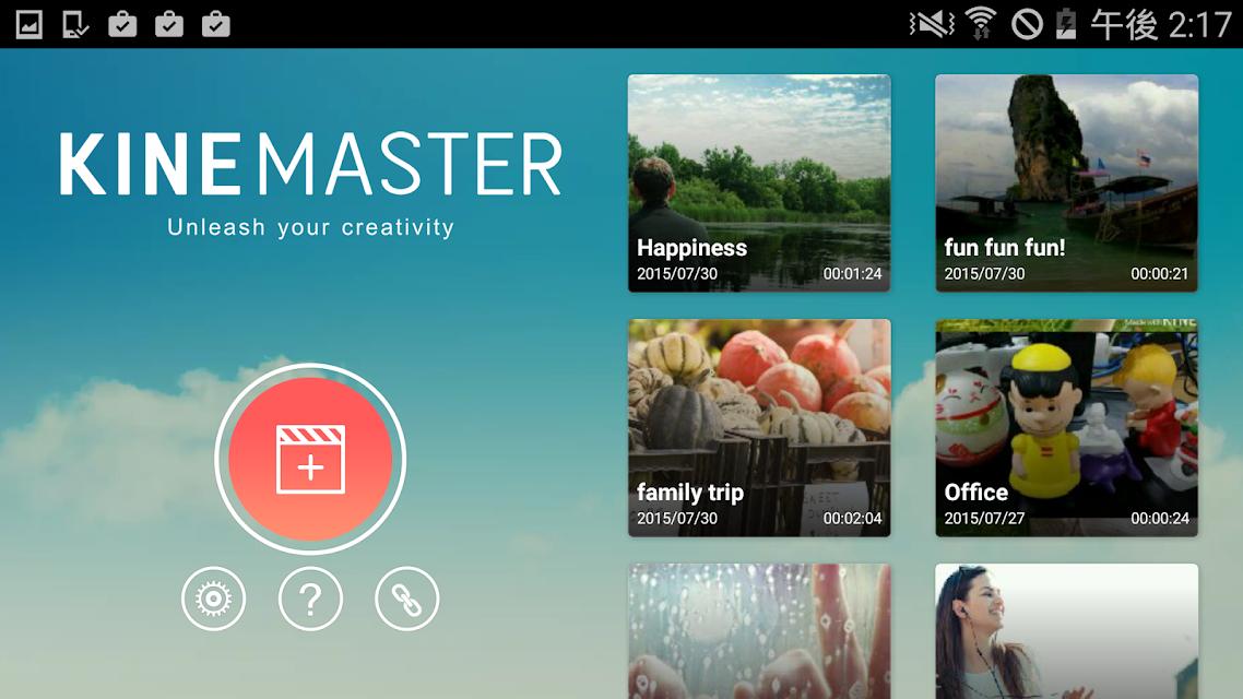 KineMaster – Pro Video Editor screenshots
