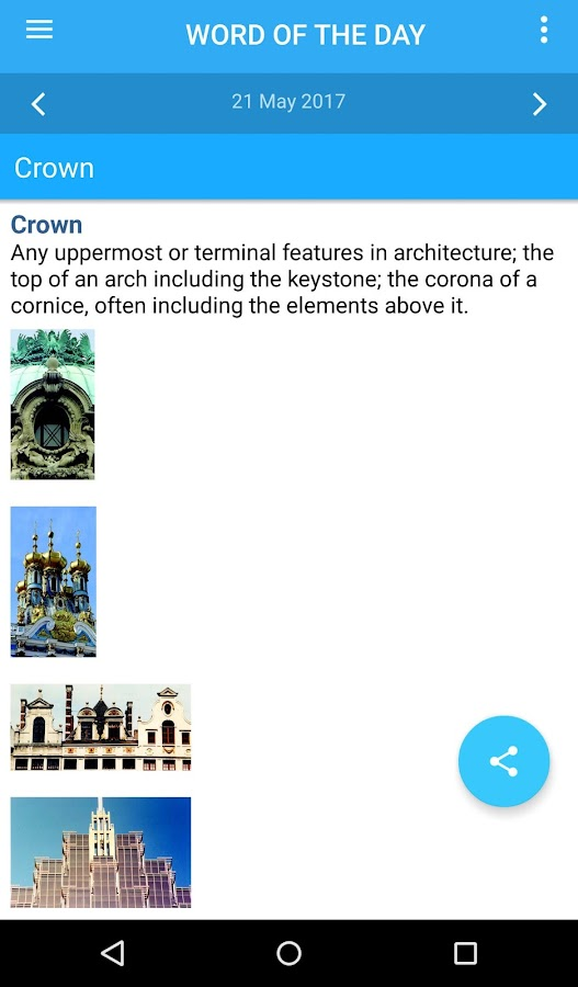 Dictionary of Architecture Screenshot 4