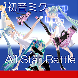 """HATSUNE MIKU"" All Star Battle"