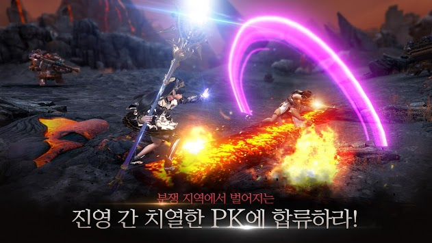 액스(AxE) APK screenshot thumbnail 4