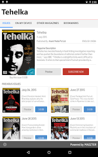 Tehelka Magazine - screenshot