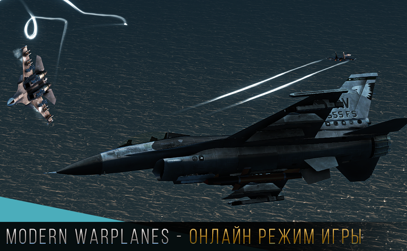 Modern Warplanes: Combat Aces PvP Skies Warfare Screenshot 9