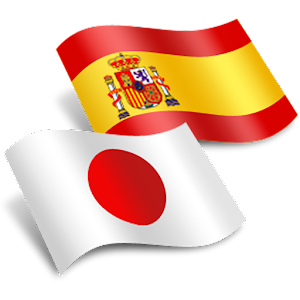Japanese Spanish Translator
