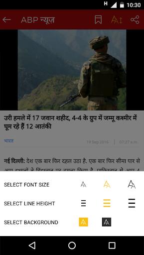 ABP LIVE News screenshot 6